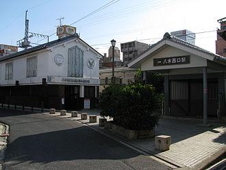 Yagi-nishiguchi Station - The station building of Yagi-nishiguchi Station