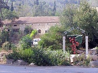 Kiryat Anavim - Entrance to Kiryat Anavim