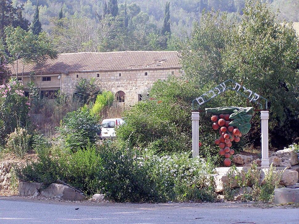 Kiryat Anavim
