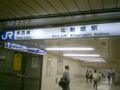Kitashinchi1.jpg