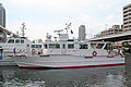 Kobe Customs Patrol Boat Aki A09 2.jpg