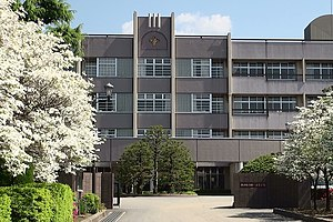 Kofu first high school in Yamanashi prefectural.JPG