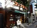 Komeda's Coffee Sakae Teppocho (2017-09-30) 2.jpg