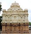 Koranganthar temple, Srinivasanallur, Trichy district (7).jpg