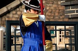 Beonggeoji