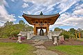 Korean Bell Garden - Meadowlark Botanical Gardens Vienna (VA) May 2014 (14091786115).jpg