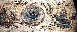 Three-legged crow - Three-legged crow flanked by dragon and phoenix. Mural from the Korean Goguryeo period.