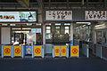 Kotohira Station12n4350.jpg