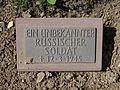 Kriegsopferfriedhof Kloster Arnsburg Grabstein Unbekannter russischer Soldat.JPG