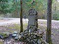 Kulautuva, Nepriklausomybės kovų paminklas, 1938.JPG