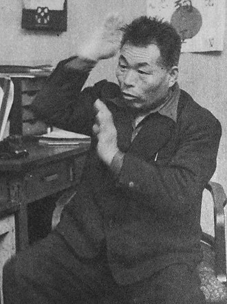 Kashima Shin-ryū - Kunii Zen'ya, former leader of the school, in 1953.