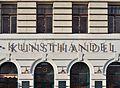 Kunsthandel Siebensterngasse 20, Vienna (01).jpg
