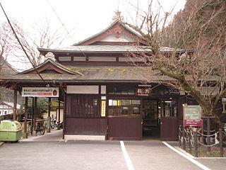 Kurama Station Railway station in Kyoto, Japan