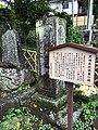KurodaNagamasa-KuyouNoHi2.jpg