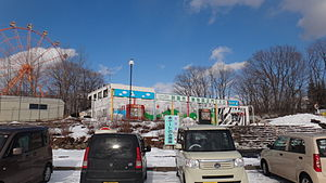 Kushiro-City-Zoo.JPG