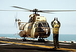 Kuwaiti SA330 lands on USS Okinawa (LPH-3) 1992.JPEG
