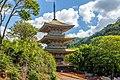 Kyoto Gardens Temple 1.jpg