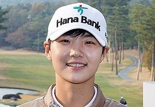 Park Sung-hyun (golfer) Korean golfer
