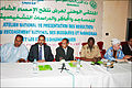 La Mauritanie souhaite réformer lenseignement dans les mahdharas (6207480613).jpg