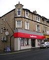 Ladbrokes - Chapel Lane - geograph.org.uk - 1595922.jpg