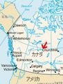 Lake Athabasca.PNG