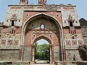 Gates of Delhi - Sher Shah gate or Lal Darwaza