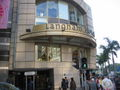 Langham Hotel.JPG