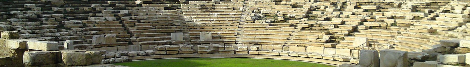 Larissa - banner (2nd Ancient Theatre).jpg