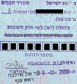 Law of Return - A stamp in a passport issuing holder Israeli citizenship based on Law of Return