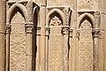 León, catedral-PM 34756.jpg