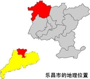 Lechang - Image: Lechang map