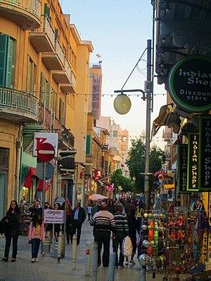 Ledra Street - Ledra street in the afternoon.