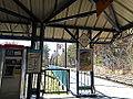 Leeland Road VRE Station; Fred-Bound View.JPG