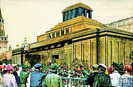 Lenin Mausoleum by Isaak Brodsky (1924).jpg