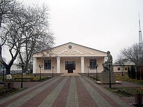 Литературно-этнографический музей Л. Н. Толстого в станице Старогладовской