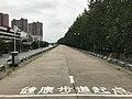 Levee of Changjiang River in Huangzhou, Huanggang, Hubei 10.jpg