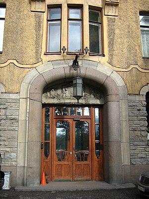 Fyodor Lidval - Image: Lidval House antrance 2