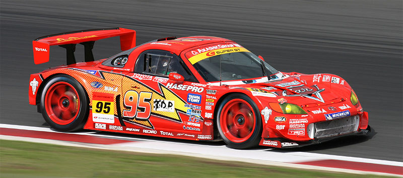 Berkas:Lightning McQueen apr MR-S 2008 Super GT.jpg