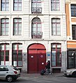 Lille 140 rue de Paris.JPG