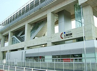 Kōen-nishi Station Maglev station in Nagakute, Aichi Prefecture, Japan