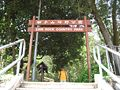Lion Rock Country Park entrance.jpg