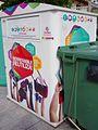 Llodio - reciclaje de residuos urbanos 07.jpg