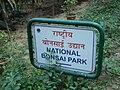 Lodhi Garden - Board of Bonsai Park.jpg