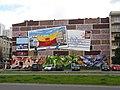 Lodz mural kosciuszki.jpg