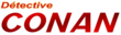 Logo Détective Conan (anime).PNG