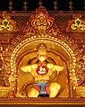 Lord Hanuman.jpg