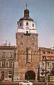 Lublin old photo (Brama Krakowska).jpg