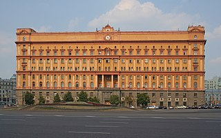 Lubyanka Building Headquarters of the FSB in Moscow, Russia