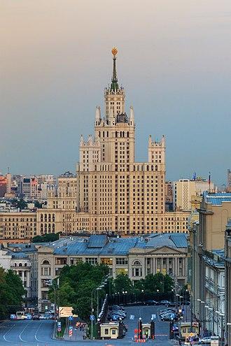 Kotelnicheskaya Embankment Building - Image: Lubyanka CDM view from Panoramic view point 05 2015 img 12