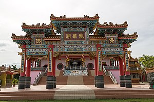 Beaufort District - Image: Lumat Sabah Lung Hwa Temple 02